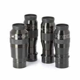 Oculaire Kepler XWA 9mm