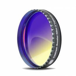 Filtre booster de contraste standard 50.8 mm.