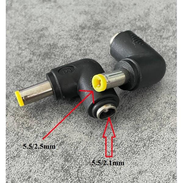 Adaptateur coudé pour alimentation : 5.5/2.1 mm vers 5.5/2.5 mm